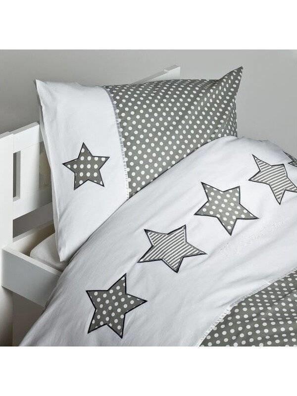 Star peuter dekbedovertrek 120x150